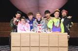 28日放送のNHK総合『SONGS』に初出演するDA PUMP(C)NHK