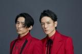 三宅健&滝沢秀明の新ユニット、KEN☆Tackeyが7月20日放送のテレビ朝日系『ミュージックステーション』に初登場
