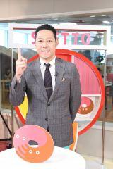 21日放送の日本テレビ系『世のため人のため!すけっと呼んだら何人くるか?』(後1:30)に出演する東野幸治 (C)日本テレビ