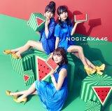 乃木坂46の21stシングル「ジコチューで行こう!」初回仕様限定Type-B
