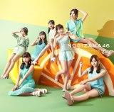 乃木坂46の21枚目シングル「ジコチューで行こう!」通常盤