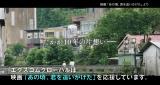 イモトのWiFi CMシリーズ 台湾編