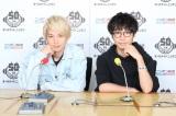 関ジャニ、WANIMA提供曲オンエア (18年07月21日)