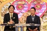 (左から)矢部浩之、岡村隆史(C)TBS