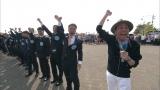 長崎県・五島列島で男女92名による壮絶な婚活バトルが行われる(C)TBS