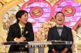 TBS『ナイナイのお見合い大作戦!』〜世界遺産決定!五島の花嫁SP〜スタジオの模様(C)TBS