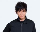 TOKYO FM『木村拓哉のWhat's UP SMAP!』が終了 8月から日曜昼に新番組『木村拓哉 FLOW』スタート