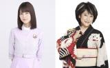 山崎育三郎の冠ラジオイベント、第2弾ゲストに生田絵梨花&水谷千重子