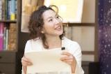 連続テレビ小説『半分、青い。』第17週に若村麻由美が出演(C)NHK