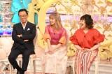 TBS『ナイナイのお見合い大作戦!』〜世界遺産決定!五島の花嫁SP〜スタジオの模様