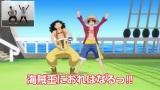 『ONE PIECE』史上初のVTuber動画公開(C)尾田栄一郎/集英社・フジテレビ・東映アニメーション