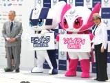 2020年東京オリンピック・パラリンピックの大会マスコット(左から)「ミライトワ」と「ソメイティ」 (C)ORICON NewS inc.