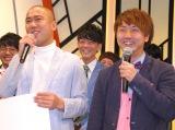 コロコロチキチキペッパーズ(左から)ナダル、西野創人 (C)ORICON NewS inc.