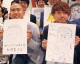 自身が描いた似顔絵を披露したコロコロチキチキペッパーズ(左から)ナダル、西野創人 (C)ORICON NewS inc.