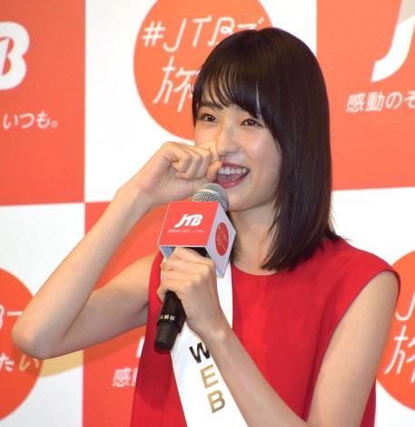 YOUのものまねをする��橋ひかる=『2018年JTBグループイメージキャラクター発表会』 (C)ORICON NewS inc.