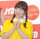 『2018年JTBグループイメージキャラクター発表会』に参加した石出奈々子 (C)ORICON NewS inc.