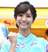 『TBS夏サカス2018 デジタル&グルメパーク』に登場した田村真子アナウンサー (C)ORICON NewS inc.