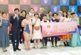 日本テレビ系『女芸人No.1決定戦 THE W(ザ ダブリュー)』 (C)ORICON NewS inc.