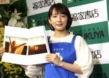 写真集『so long』のお気に入りページを紹介する吉岡里帆 (C)ORICON NewS inc.