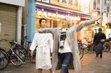 日本テレビ『トーキョーエイリアンブラザーズ』第一話(右から)Hey! Say! JUMP伊野尾慧、A.B.C-Z戸塚祥太 (C)真造圭伍・小学館/ NTV・JStorm