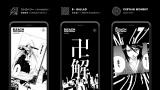 『BLEACH』オリジナルムービー作れるサイト公開 (C)久保帯人/集英社