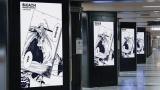 六本木駅で映像がリアルタイムで反映 (C)久保帯人/集英社