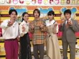 山下智久率いる劇場版『コード・ブルー-ドクターヘリ緊急救命-』チームが『ネプリーグ』参戦(C)フジテレビ