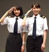 航海士衣装で敬礼する(左から)武田玲奈、飯豊まりえ (C)ORICON NewS inc.