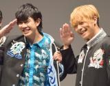 ドラマ『マジで航海してます。〜Second Season〜』の制作発表会に出席した(左から)田村侑久、田中俊介 (C)ORICON NewS inc.