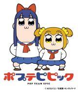 スペシャルイベントを開催するアニメ『ポプテピピック』(C)大川ぶくぶ/竹書房・キングレコード