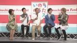 『いのちのうたフェス』全国放送決定(C)NHK