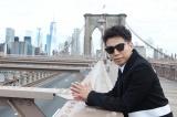 早朝のブルックリン橋で佇む綾部祐二