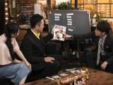 プロレストークバラエティー『有田と週刊プロレスと シーズン3』第2回の模様(C)flag Co.,Ltd.