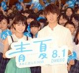 (左から)葵わかな、M!LK・佐野勇斗  (C)ORICON NewS inc.