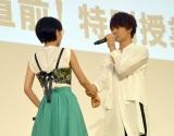 胸キュンシーンを生再現する(左から)葵わかな、佐野勇斗 (C)ORICON NewS inc.