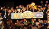 人気声優が大集合した映画『僕のヒーローアカデミア THE MOVIE 〜2人の英雄〜』完成披露試写会 (C)ORICON NewS inc.