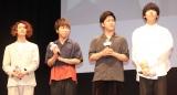 Sumika=劇場アニメ『君の膵臓をたべたい』完成披露試写会 (C)ORICON NewS inc.