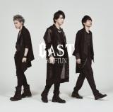 KAT-TUNのアルバム『CAST』が初登場1位