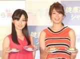 『くら寿司 新商品発表会』に出席した(左から)井本彩花、稲村亜美 (C)ORICON NewS inc.