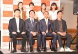『「LIFULL」アンバサダー』発表会の模様 (C)ORICON NewS inc.