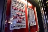 「50th Birthday Live anniversary」を行った大西結花