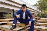 10月スタートの日本テレビ系連続ドラマ『今日から俺は!!』(毎週日曜 後10:30)に出演する太賀(C)日本テレビ