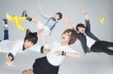 ホ?ルカト?ットスティンク?レイ=ホットスタッフ・プロモーション創立40周年記念イベント『MASAKA』10月28日出演