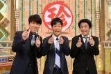 テレビ朝日『ナニコレ珍百景』が10月改編で日曜夕方レギュラー放送復活。MCのネプチューンは変わらず(C)テレビ朝日
