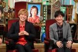 7月25日放送、テレビ朝日系『あいつ今何してる?』Kis-My-Ft2の千賀健永(左)&宮田俊哉(右)がゲスト出演(C)テレビ朝日