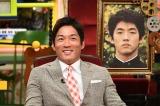 長嶋一茂は2度目の出演(C)テレビ朝日