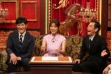 レギュラー出演者(左から)田中直樹、夏菜、遠藤章造(C)テレビ朝日