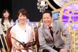 25日放送の日本テレビ系バラエティー『1周回って知らない話』で川田裕美アナがアナウンサー学校で猛勉強 (C)日本テレビ