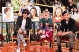 25日放送の日本テレビ系バラエティー『1周回って知らない話』に出演する木根尚登、野沢直子,マーク・パンサー(C)日本テレビ
