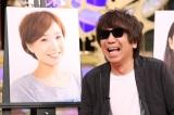 25日放送の日本テレビ系バラエティー『1周回って知らない話』に出演するTM NETWORK木根尚登(C)日本テレビ